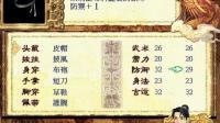 经典怀旧游戏《仙剑奇侠传1代》 3期