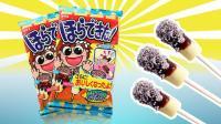 日本食玩之巧克力香蕉味棒棒糖, 真是好吃更好玩!