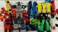 变形金刚合力军 梅纳斯机器人卡车总理车彩色玩具 超级飞来可爱的小巴士泰路 ★垣垣玩具