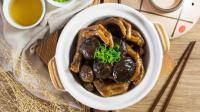 这样做香菇焖鹅掌, 营养又下饭!