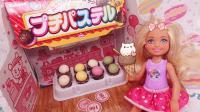 【爱茉莉兒】日本食玩美味冰淇淋贩卖店