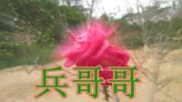 军营歌曲《兵哥哥》流行歌曲网络MV歌曲