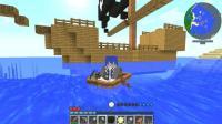 我的世界生活大冒险第二季03: 被我挖坏的海盗船