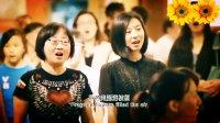 大型快闪 台北101大厦瞬间沸腾了...音乐短片