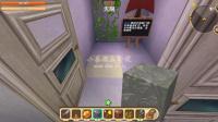 迷你世界神器空岛03: 第一件神器附魔钻头