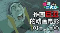 变形金刚动画片84版国语全集MP4高清种子手机观看暴风角色介绍