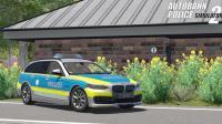 『干部来袭』高速公路警察模拟2 #13: 高速路厕所又有动作 疑似贩毒