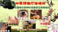 李松芝落藏腹针疗法学员课上分享腹针治疗各种疾病效果及经验视频