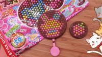 【爱茉莉兒】日本食玩创意拼豆巧克力