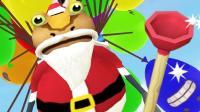 小飞象解说✘神奇青蛙爆笑新道具魔法变形枪被射到全部变成圣诞老人