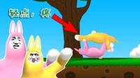 【情侣玩什么】19: 史上最容易69的游戏《Super Bunny Man》