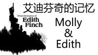 【唐狗蛋】艾迪芬奇的记忆 关于死亡的怪诞童话实况流程EP1