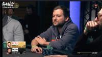 德州扑克周镒解说: 扑克之星冠军赛布拉格站FT01
