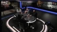 德州扑克周镒解说: 扑克之星冠军赛布拉格站FT02