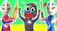 捷德奥特曼怪兽玩具大战蜘蛛侠玩具食玩 亲子玩具