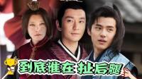 黄晓明 刘昊然主演的电视剧《琅琊榜 》反响平平 到底谁拖了后腿