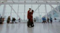 「 一颗鱼蛋引发的爱情故事 」校园爱情微电影 | RingMan婚礼影像