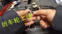 如何为纺车轮上线