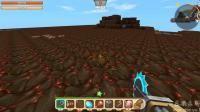 迷你世界超大空岛生存04: 光秃秃黑乎乎的熔岩岛
