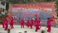 锦屏甘乌苗年姊妹节联欢会——舞蹈《开门红》#不做单身狗#
