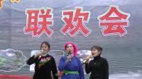 锦屏甘乌苗年姊妹节联欢会——三人小合唱#不做单身狗#