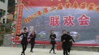锦屏甘乌苗年姊妹节联欢会——舞蹈《灿若桃花》#不做单身狗#