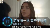 2018全球票房排行榜: 乐爽不叫停的跨年第一炮(1.12-1.14)