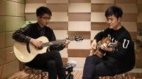 指弹吉他曲《landscape》双吉他翻弹, 张紫宇&司志林
