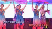 祁隆2018最新伤感歌曲-【雨中的思念】+伞舞稠舞欣赏