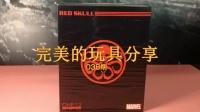Mezco红骷髅开盒视频-完美的玩具036期