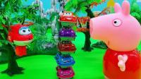 超级飞侠小猪佩奇叠叠玩具车 2018新款玩具蛋