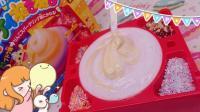 【爱茉莉兒】日本食玩节日派对搅搅拌拌棉花糖