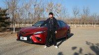 详细测试第八代丰田凯美瑞