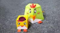 亲子游戏第二十五集 鸡妈妈与小鸡折纸步骤, 幼儿园卡通画主题鸡妈妈, 愤怒的小鸟简笔画