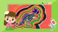 飞童亿佳儿童创意绘画公开课01棉棒画袋鼠