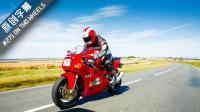 「On Two Wheels 两轮之上」双缸未泯 Ducati(杜卡迪)851 & 1299 Panigale Final Edition