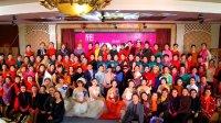 """中国·江油旗袍艺术团2018""""快乐起航""""第二届联欢会系列之(一)"""