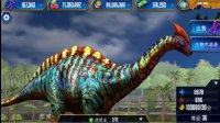 侏罗纪世界游戏第520期:似鳄龙对战中棘冠龙龙★恐龙公园筱白解说.