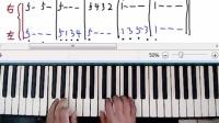 4   0基础练习一 全到四分音符 左右手跟拍练习示范]