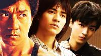华语影视翻拍日本IP, 从成龙、周渝民到王俊凯留下的经典有多少?