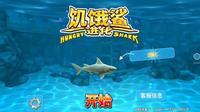 周姐解说饥饿鲨进化04期马上有灰鲭鲨了