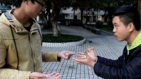 街头魔术015: 魔术师撩妹失败, 场面很尴尬!