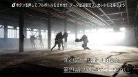 (授权转载)KRL字幕组假面骑士Build(21)