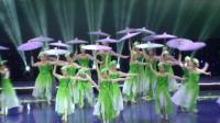茉莉花开 2018凤舞重歌少儿春晚节目 中国舞七级 指导教师: 谭佳
