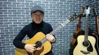 岸部真明 time travel吉他教学1