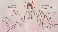 《一个陌生女人的来信》:1个女偏执狂的暗恋史