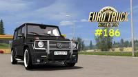 欧洲卡车模拟2 #186: 梅赛德斯奔驰 AMG/巴博斯/哈曼 G65 | Euro Truck Simulator 2