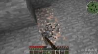 我的世界变形金刚01: 钩子撸树获得蚕超级矿石让你瞬间铁套装