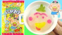 日本食玩DIY河童软糖画画糖