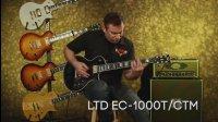 美利坚乐器淘 ESP LTD EC-1000T CTM 试听测评